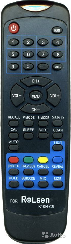 телевизор rolsen c1420