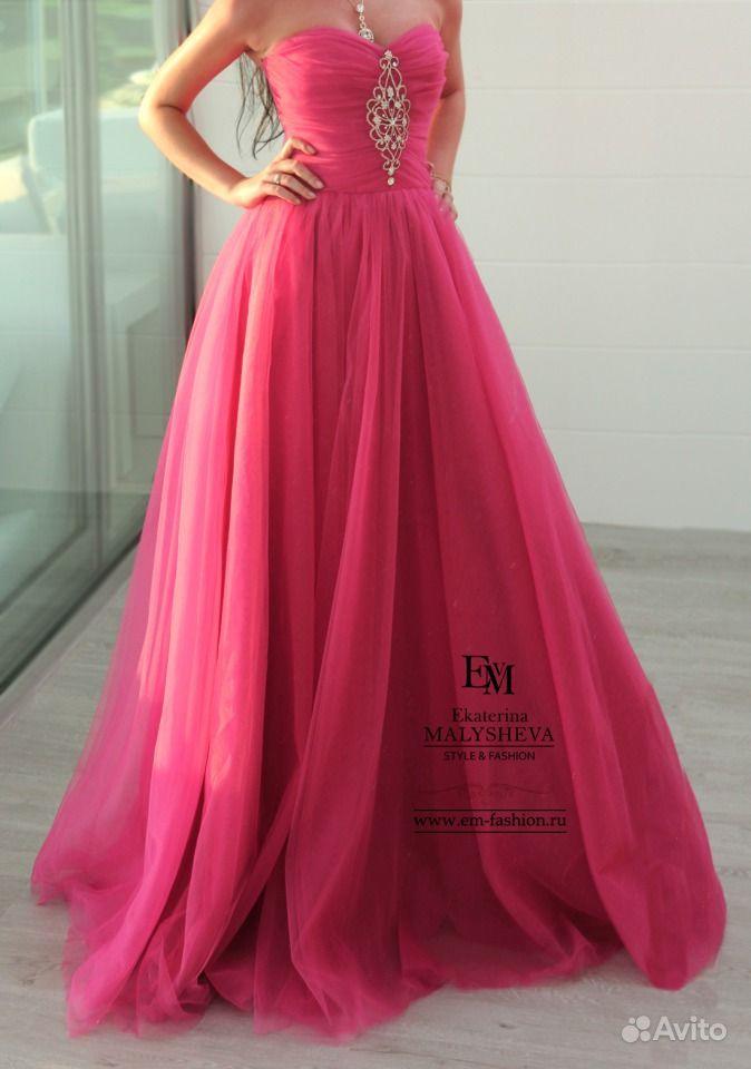 Розовое вечернее платье купить спб