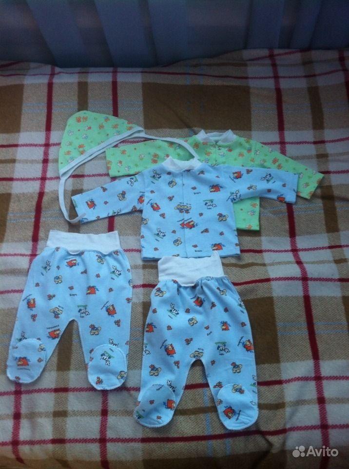 Дешевая Одежда Для Младенцев