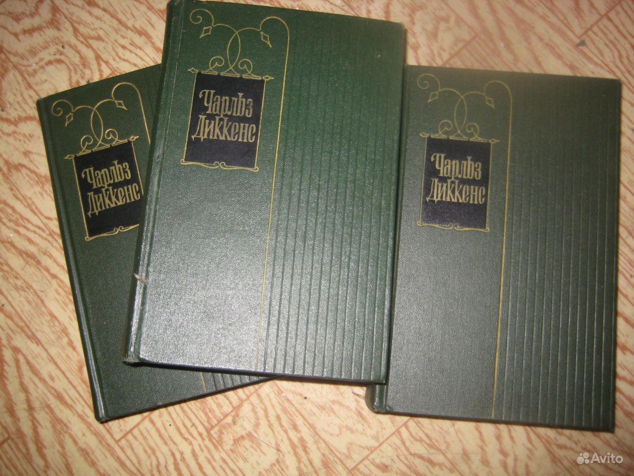 Чарльз Диккенс. Собрание сочинений в 30 томах.  Москва