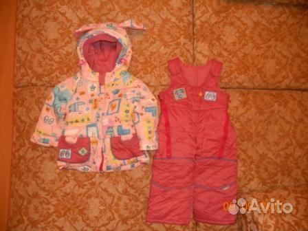Зимний костюм для девочки с полукомбезом 122 рост в Ярославле. Объявление