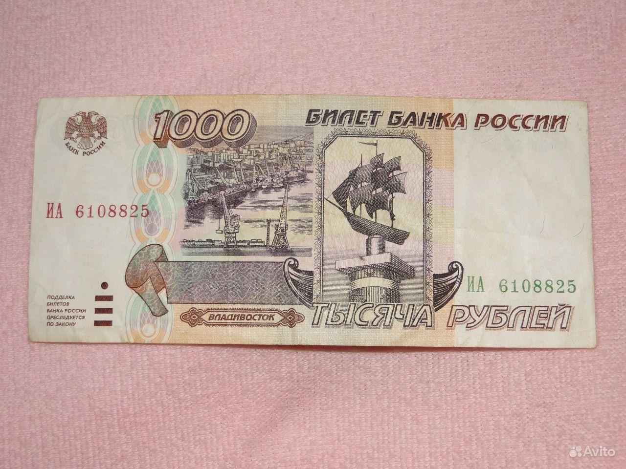 Сочи проститутка 1000 рублей 22 фотография