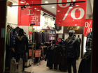 картинки магазин мужской одежды