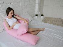 Подушки для беременных одинцово 36