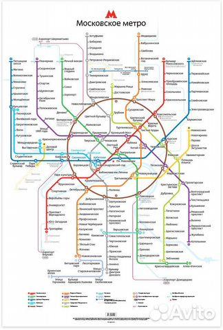 Плакат Схема линий московского