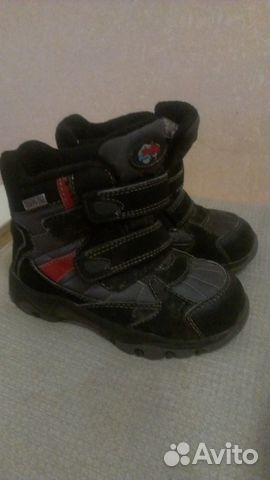 Детская обувь ТМ TEMPO KIDS по цене производителя