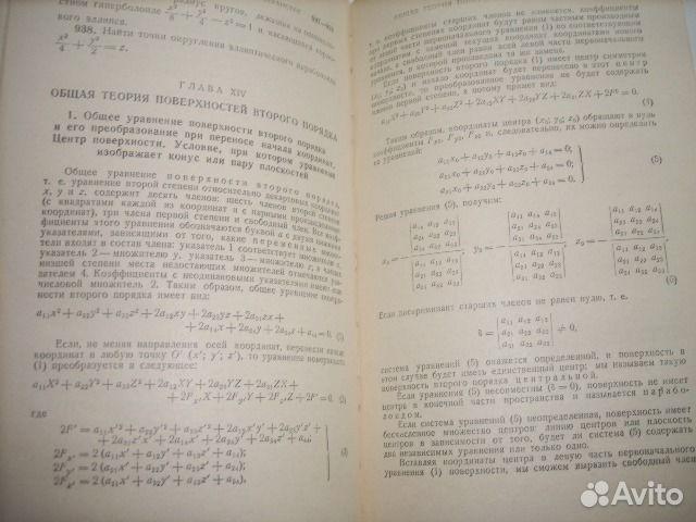Биология 10 класс балан вервес полищук тесты на закрепление знаний