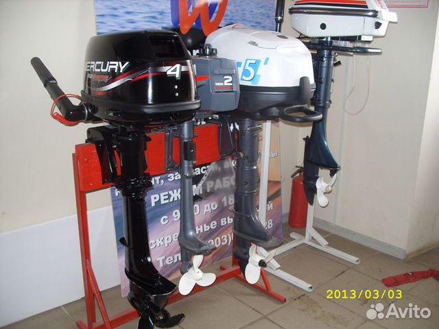 продажа подвесных моторов в пскове и обл на авито