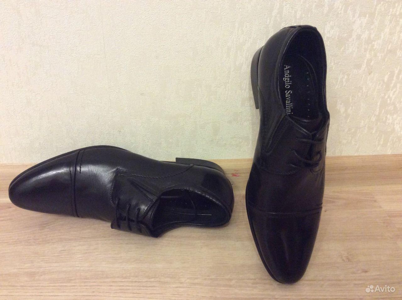Обувь геокс в москве