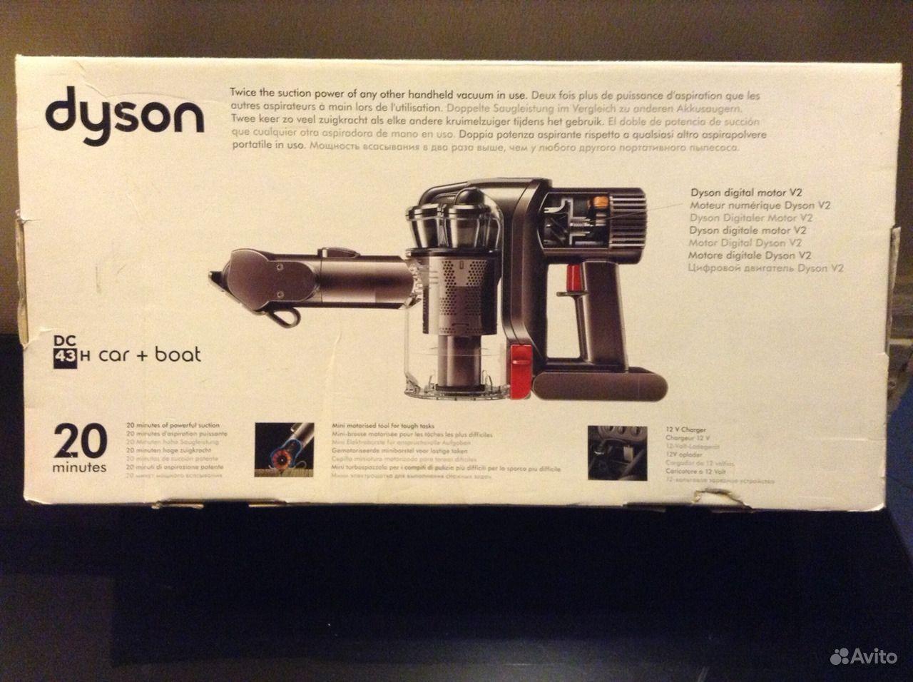 Инструкция dyson ds52 dc 46 dyson