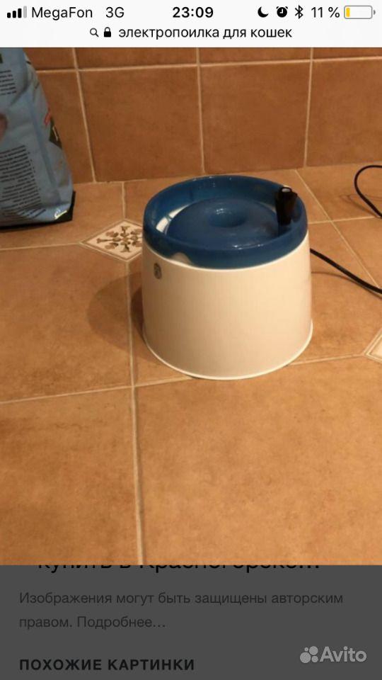 Электропоилка для кошек и мелких пород собак