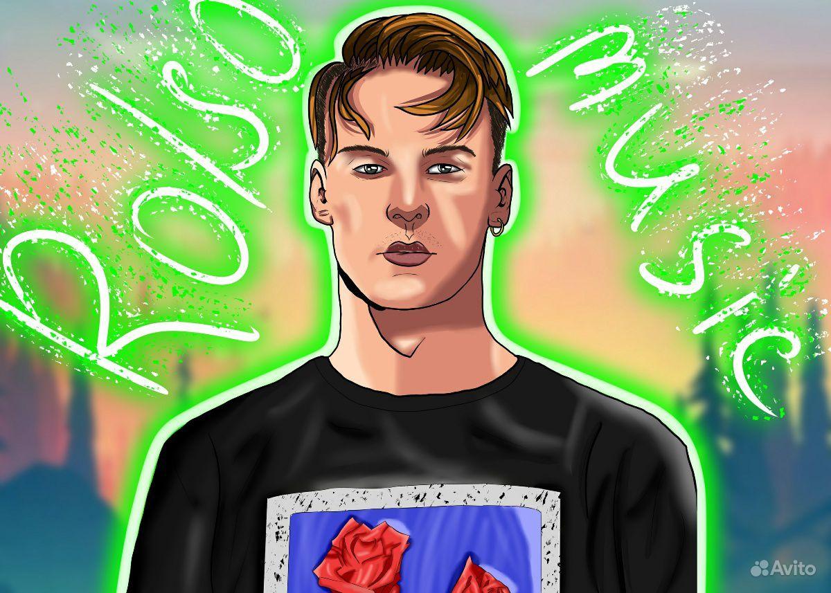 Арт-портрет, арт-обложка на заказ купить на Вуёк.ру - фотография № 1