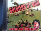 "Компьютерная игра ""Soldiers AT war"" (стратегия)"