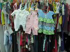 Deloras - интернет магазин одежды для