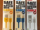 Safe charge speed data cable