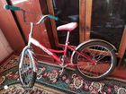 Велосипед размер колёса 20