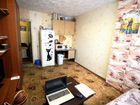 Комната 20 м² в 1-к, 4/9 эт.
