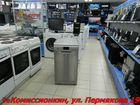 Посудомоечная машина Electrolux Гарантия 30дн. Mar