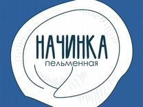 Работа в новосибирске свежие вакансии для девушек 17 лет беременную девушку могут уволить с работы