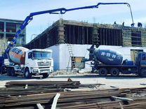 бетон купить с доставкой цена улан удэ