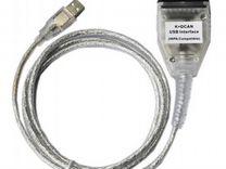 Автосканер BMW inpa K + dcan USB OBD2