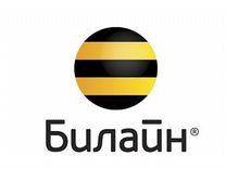 Avita объявления работа в кунгуре работа в краснодарский край свежие вакансии