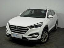 Hyundai Tucson, 2015 г., Москва