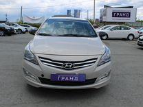 Hyundai Solaris, 2015 г., Екатеринбург