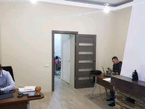 Аренда офисов в иркутске авито купить коммерческую недвижимость юзао