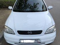 Opel Astra, 2000 г., Краснодар