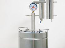 Купить на авито в ярославле самогонный аппарат коптильня горячего копчения для квартиры купить в интернет магазине