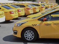 Водитель такси. Аренда без залога. 1день в подарок — Вакансии в Москве