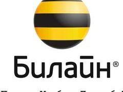 avito.ru работа в норильске строительство