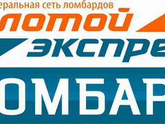 Работа монолит москва вахта не сделка