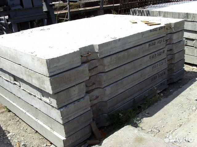 Купить бетон в 30 в нижнем новгороде таблица компонентов бетона