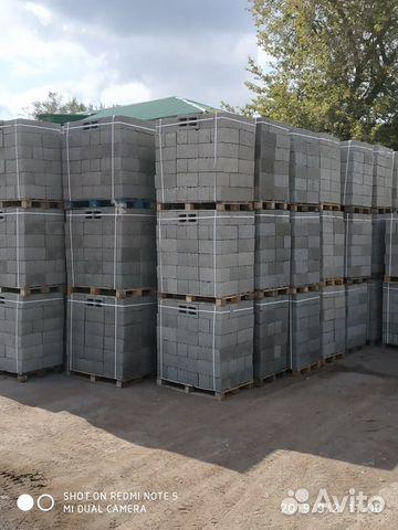 авито саранск бетон купить