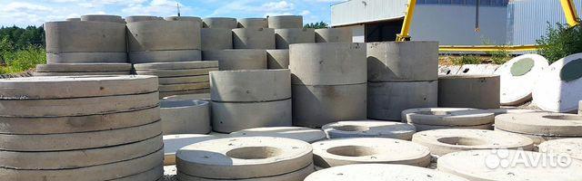 бетон ирбит