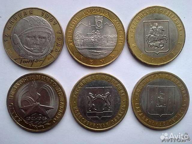 Юбилейные монеты биметалл 50 центов 1935 даниэль бун