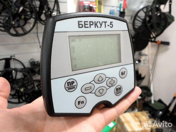 Работа с металлоискателем ака беркут-5 земля - хроники жизни.