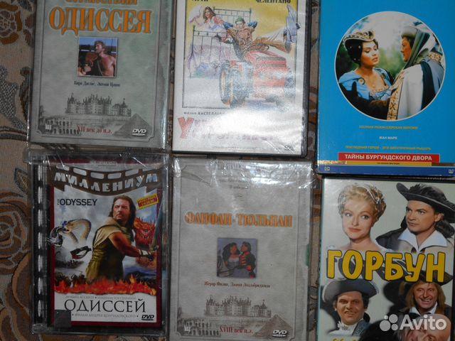 Дивиди диски с детской порнографии