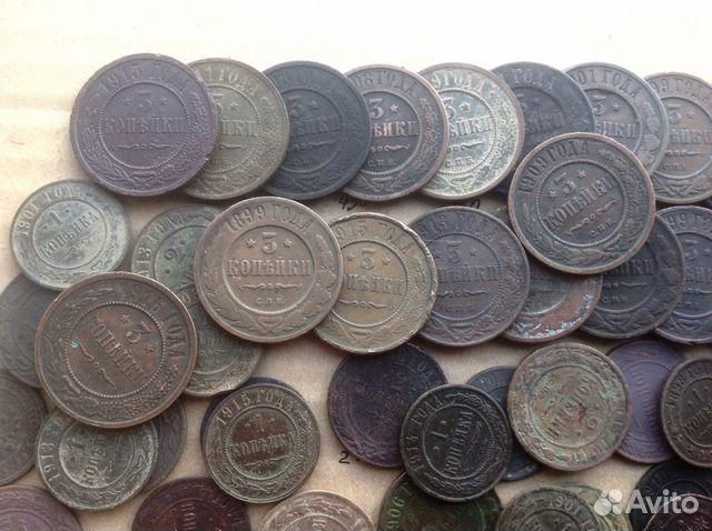 Куплю монету николая 2 объявления строительство пермь подать объявление