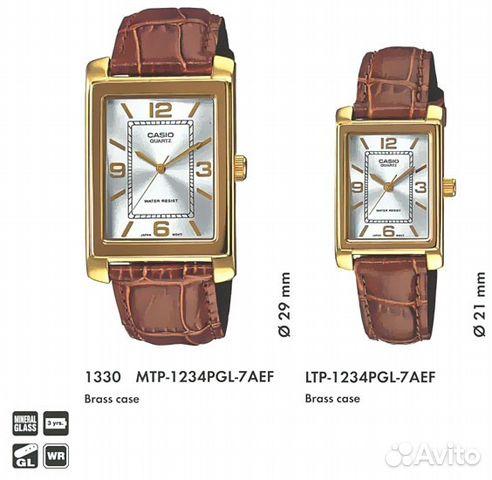 женские часы Casio Ltp 1234 Pgl 7ae купить в республике марий эл на