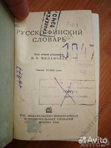 https://77.img.avito.st/640x480/193907977.jpg