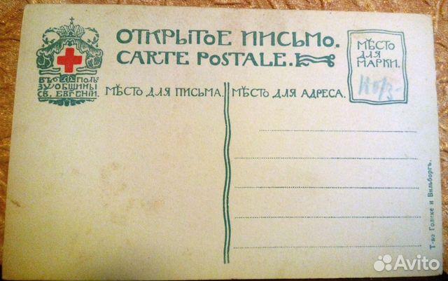 Сайт об почтовых открытках 331