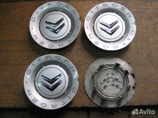 колпаки ступицы на литые диски ситроен