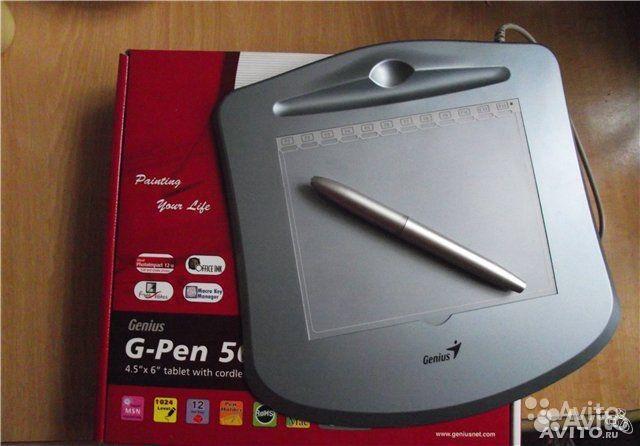 GENIUS G-PEN 560 64BIT DRIVER