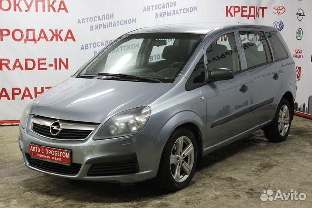 Автосалон Опель официальный дилер Opel в Москве