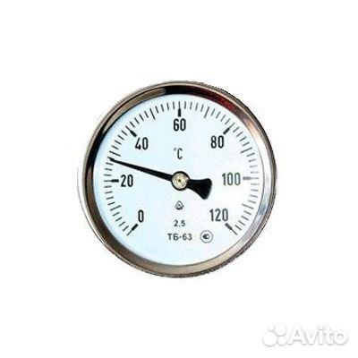 Термометр бимиталический ТБ (-50-50) 1.5-80-10-М18