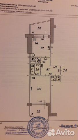 Продам 1-комнатную - ул стара загора, 190, 32 кв.м. на 4 эта.