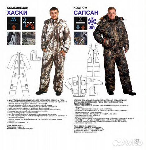 интернет магазин рыбалки в великом новгороде
